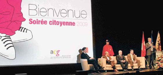 a civic ceremony for young citizens in the Théatre du Léman, Geneva © Isabelle Csupor